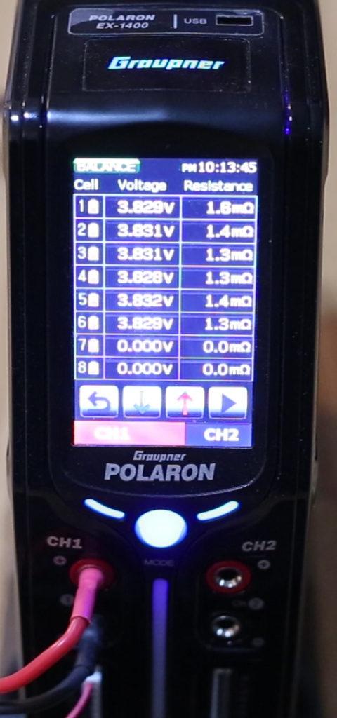 Measuring RC LiPo cell internal resistance (IR)